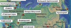 Заповедники России Карта
